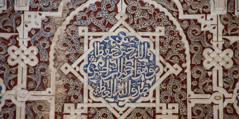 Abbasiden (750-1258)
