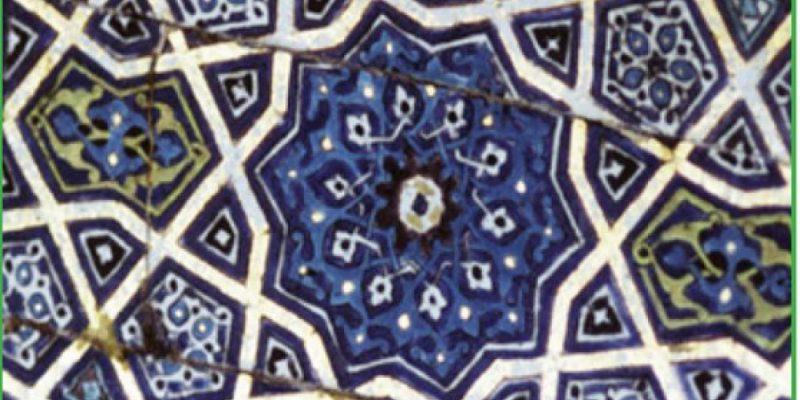 Arabesken für die Unendlichkeit