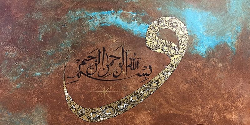 Eine Interpretation der Sure Al-Qadr