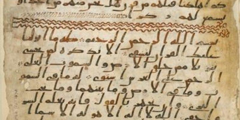 Frühe Koran-Abschriften jetzt im Internet