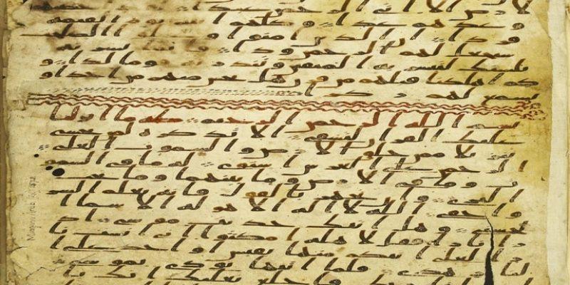 Eine kurze Einführung in den Koran